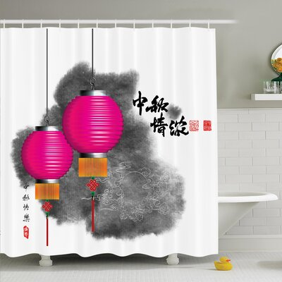 Cliff Mid Autumn Festival Art Shower Curtain Set Size: 84 H x 69 W