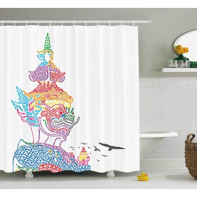 Haouli Ethnic Rainbow Colored Indonesian Asian Religious Dragon Face God With Birds Art Print Shower Curtain Size: 69 W x 70 H