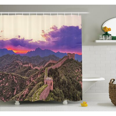 China Cloudscape Exotic View Shower Curtain Size: 69 W x 75 L