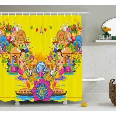 Fan Cooler Modern Decor Shower Curtain Size: 69 H x 70 W
