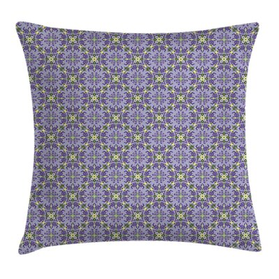 Mandala Ornate Floral Motifs Cushion Pillow Cover Size: 18 x 18