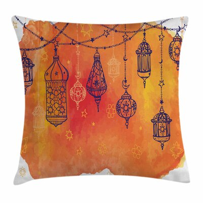 Traditional Middle East Orient Cushion Pillow Cover Size: 20 x 20