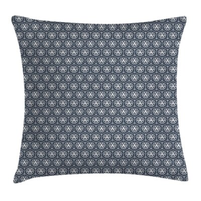 Ornate Cushion Pillow Cover Size: 18 x 18