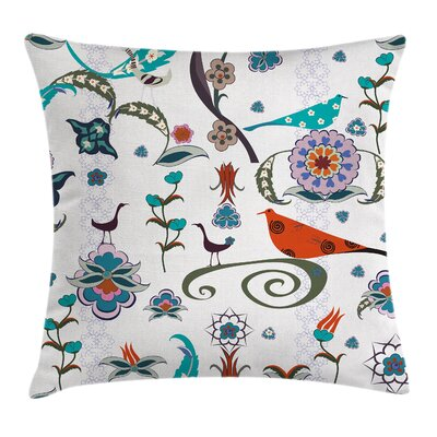 Waterproof Graphic Print Square Pillow Cover Size: 18 x 18