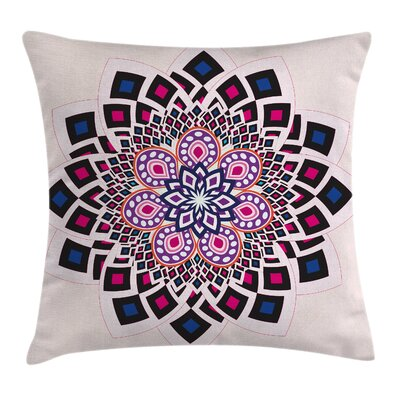 Removable Flower Pillow Cover Size: 20 x 20