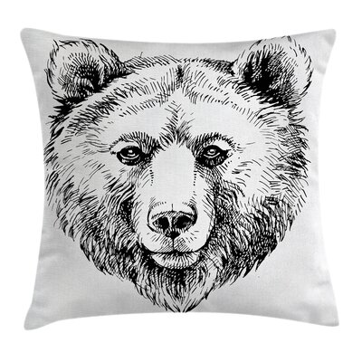 Animal Pillow Cover with Zipper Size: 20 x 20