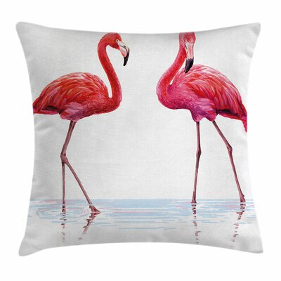 Animal 16 Square Pillow Cover Size: 16 x 16