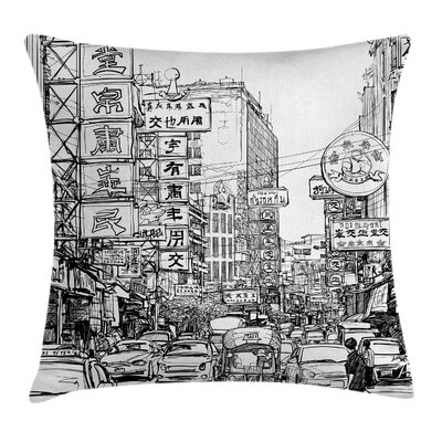 Chinese Town Sketch Pillow Cover Size: 24 x 24