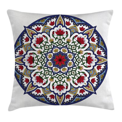Moroccan Mandala Lotus Ancient Square Pillow Cover Size: 18 x 18