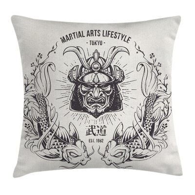 Japanese Asia Samurai Mask Koi Cushion Pillow Cover Size: 24 x 24