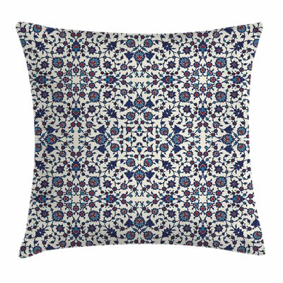 Arabesque Moroccan Oriental Square Pillow Cover Size: 16 x 16