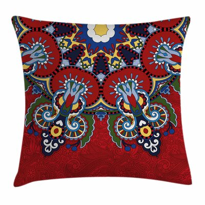Ukranian Ethnic Square Pillow Cover Size: 18 x 18