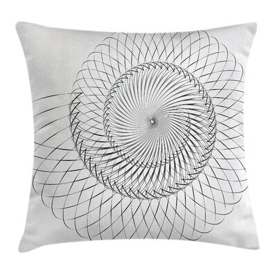 Abstract Art Underwater Shell Square Pillow Cover Size: 16 x 16