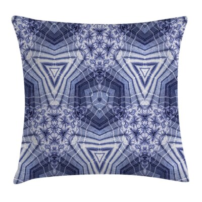 Surreal Tie Dye Pattern Square Pillow Cover Size: 18 x 18