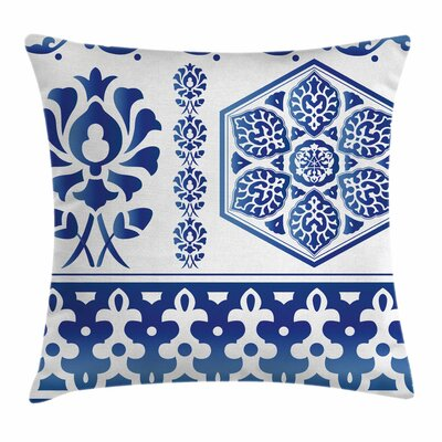 Arabesque Art Square Pillow Cover Size: 24 x 24