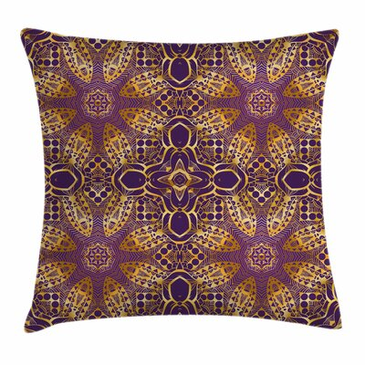 Mandala Boho Asian Motif Square Pillow Cover Size: 18 x 18