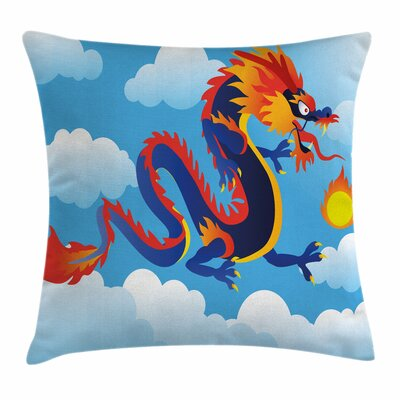Dragon Surreal Folk Tale Art Square Pillow Cover Size: 16 x 16