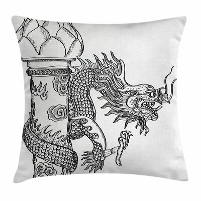 Dragon Chinese SacCreature Square Pillow Cover Size: 18 x 18