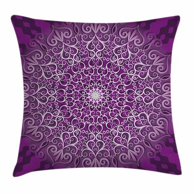 Mandala Tibetian Cosmos Square Pillow Cover Size: 18 x 18
