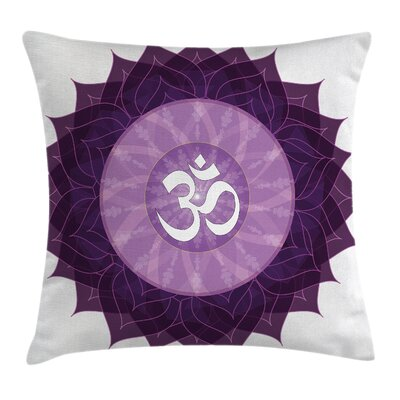 Arabic Letter Chakra Square Pillow Cover Size: 18 x 18