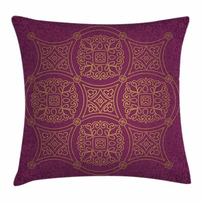 Mandala Persian Ornate Square Pillow Cover Size: 18 x 18