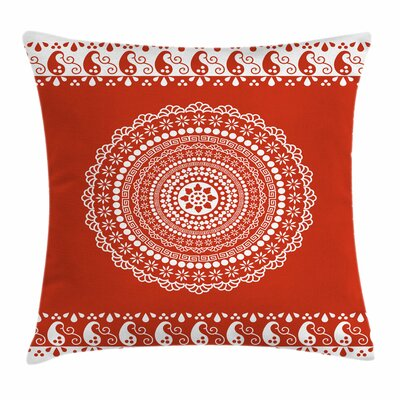 Mandala Paisley Side Border Square Pillow Cover Size: 18 x 18