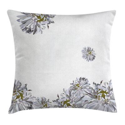 Flower Chamomiles Springtime Square Pillow Cover Size: 18 x 18