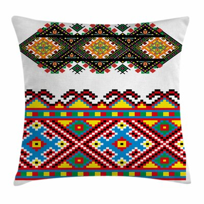 Ethnic Ukranian Ornament Square Pillow Cover Size: 24 x 24