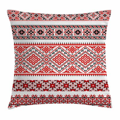 Ukranian Ornate Borders Square Pillow Cover Size: 18 x 18