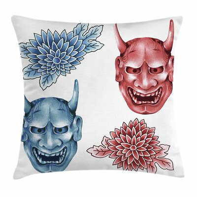 Kabuki Mask Colored Japan Masks Square Pillow Cover Size: 18 x 18