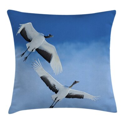 Bird Crowned Cranes Japan Pillow Cover Size: 24 x 24