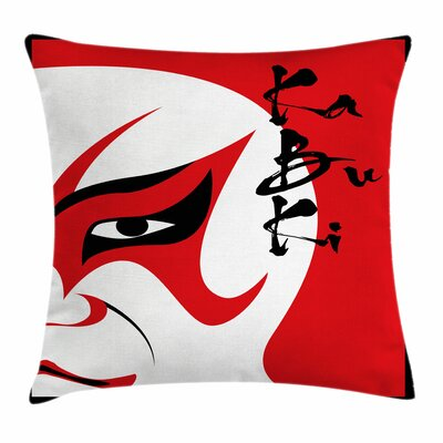 Kabuki Mask Asian Drama Face Square Pillow Cover Size: 24 x 24