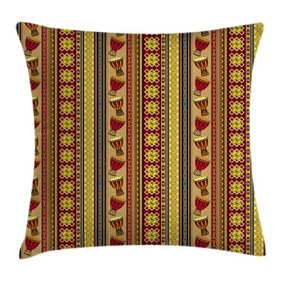 African Tribal Abstract Figures Pillow Cover Size: 24 x 24