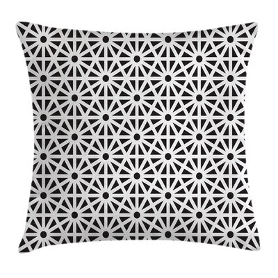 Moroccan Authentic Old Motif Pillow Cover Size: 24 x 24