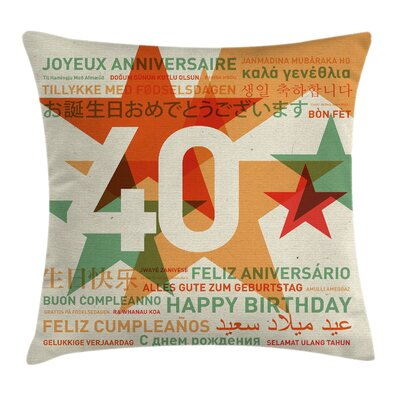 Retro Celebration Worldwide Pillow Cover Size: 16 x 16