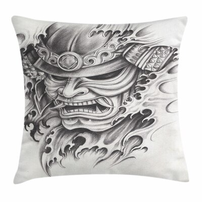 Kabuki Mask Warrior Samurai Art Square Pillow Cover Size: 18 x 18