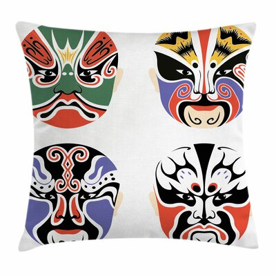 Kabuki Mask Chinese Opera Mask Square Pillow Cover Size: 18 x 18