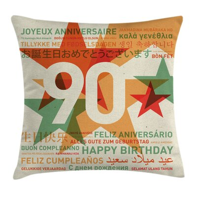 Vintage Old Age Celebrations Square Pillow Cover Size: 18