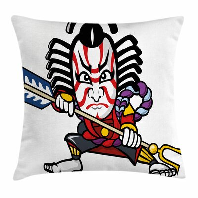 Kabuki Mask Scary Ronin Figure Square Pillow Cover Size: 18 x 18