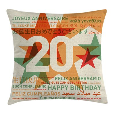 Abstract World Birthday Party Square Pillow Cover Size: 18