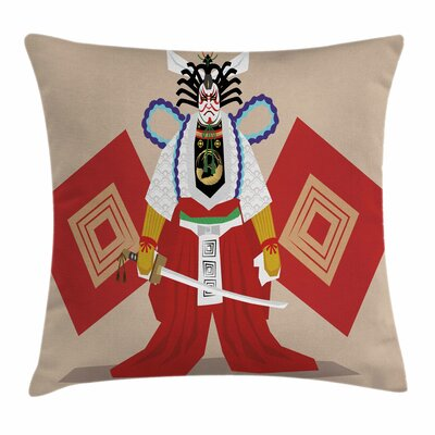 Kabuki Mask Eastern Actor Stage Square Pillow Cover Size: 18 x 18