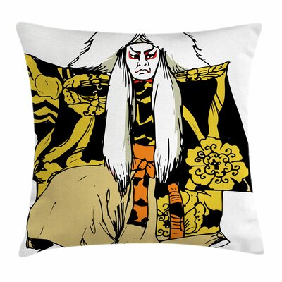 Kabuki Mask Character Actor Art Square Pillow Cover Size: 18 x 18