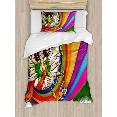 India Goddess with Vibrant Swirled Rainbow Circle Snake and Weapons Auspicious Cultural Duvet Set nev_33918_twin