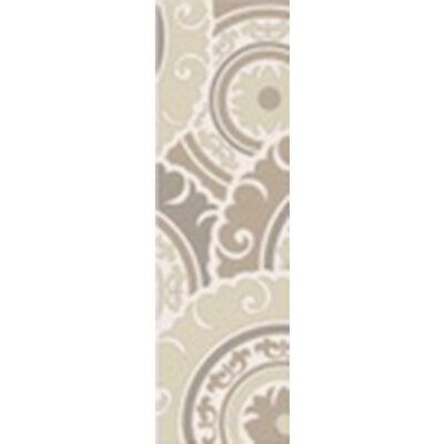 Tripolia Hand-Tufted Ivory/Gray Area Rug Rug Size: Runner 26 x 8