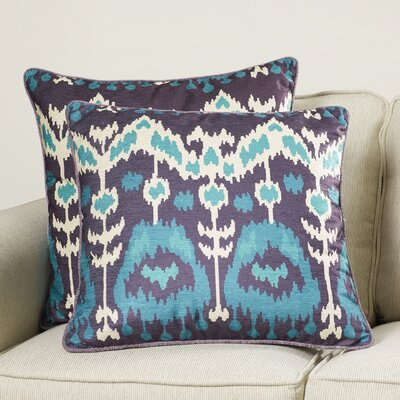 Freya Throw Pillow Size: 18 H x 18 W