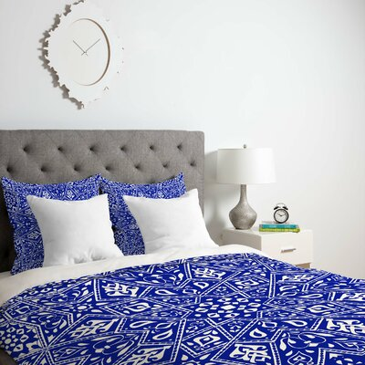 Amirah Duvet Cover Size: Twin, Fabric: Lightweight