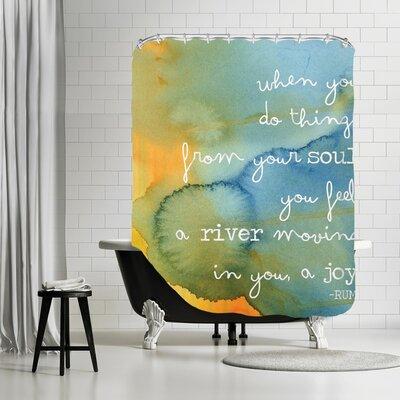 Amy Brinkman Rumi Watercolor Soul River Shower Curtain