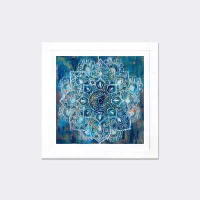 Mandala II Framed Painting Print Size: 16