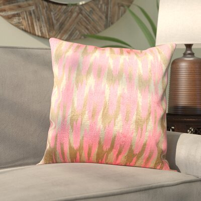 Taoualt Decorative Pillow