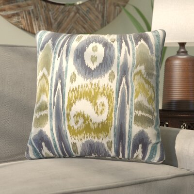 Nassar Jacquard Woven Throw Pillow